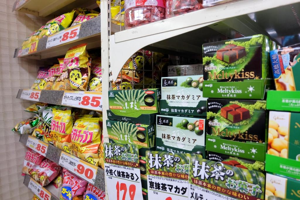 Makanan khas Hokkaido yang jika di rupiahkan di bawah 10 ribu Rupiah!