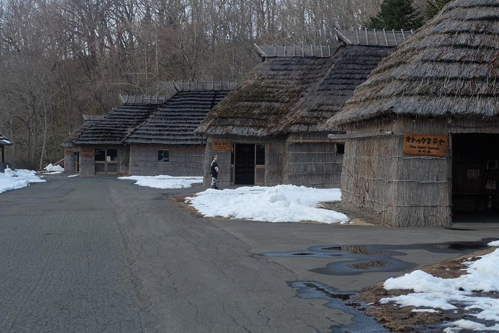 The Ainu Museum 2
